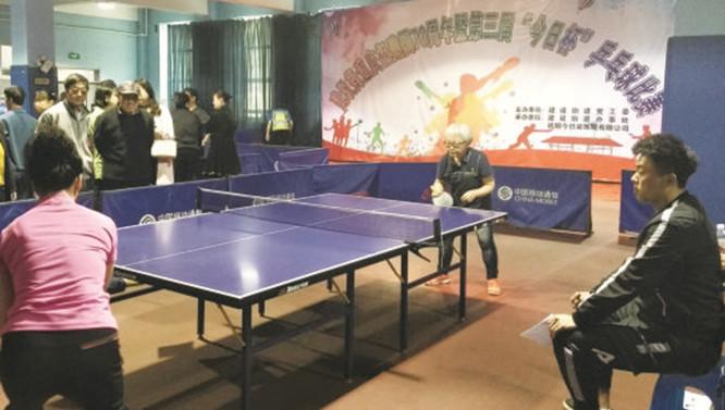 建设街道乒乓球比赛精彩连连 67岁老人3届比赛届届不落