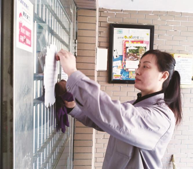 小区保洁员于娟:用劳动换来肯定与尊重,我们有干劲儿!