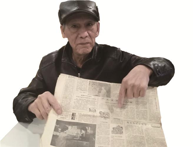 抚顺退伍老兵张忠远:从未停下奉献的脚步,79岁仍在发挥余热