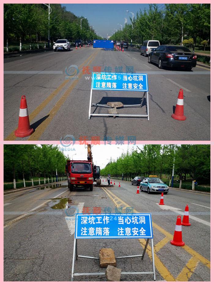 交通提醒!顺城区这条路有施工 请过往车辆注意避让或绕行