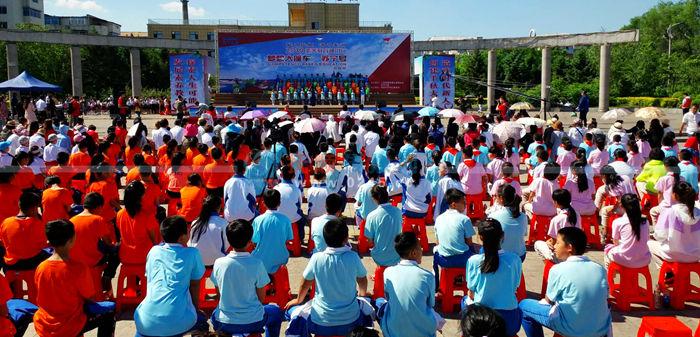 """""""梦想大篷车""""开到抚顺 为东洲区的孩子们传播知识"""