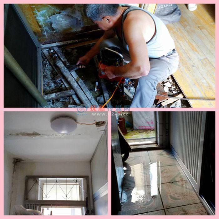 二层居民家天棚漏水供水部门帮查却是下水堵塞  三层住户配合修