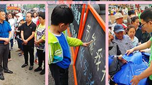 """东洲区启动节能宣传周活动 """"花式""""活动吸引众多市民围上来参与"""