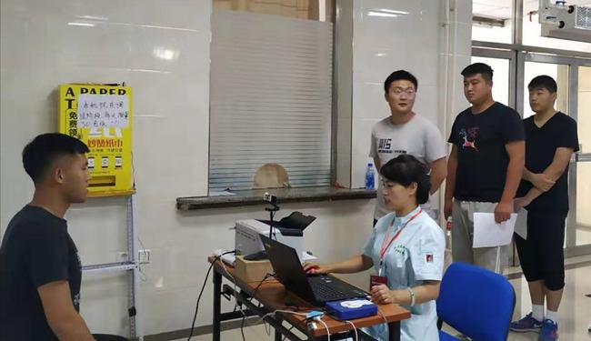 抚顺2019年定向培养直招士官体检工作启动 90余名有志青年接受体检