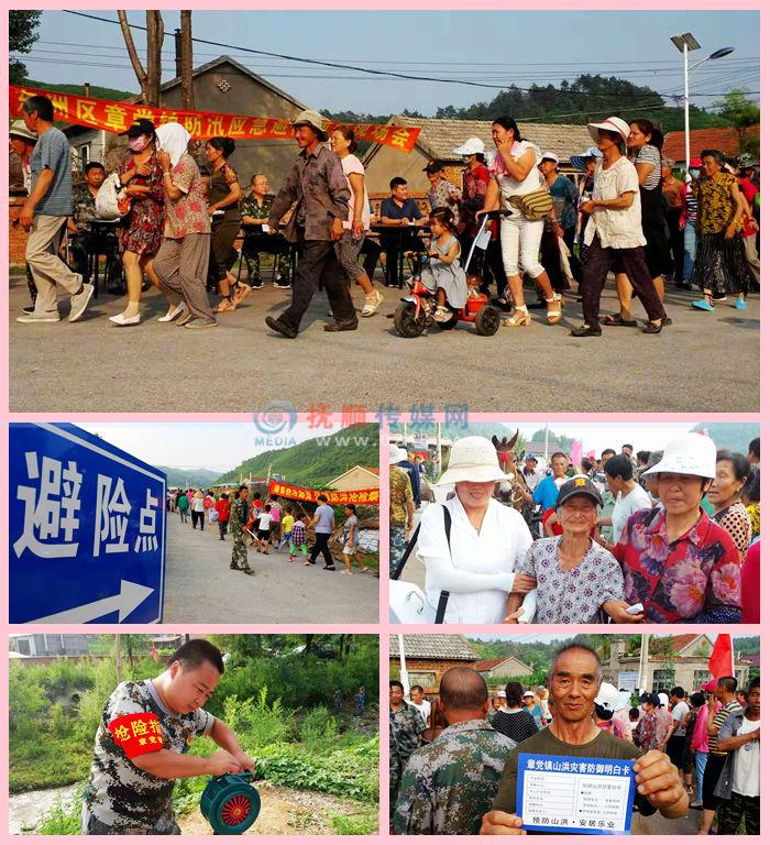 东洲区防汛应急抢险演练如同拍电影 手摇警报器声惊动小山村