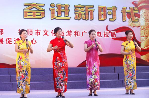 抚顺群众文化节京剧专场演出开演 精彩表演让戏迷过足瘾