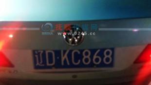 辽DKC868的出租车师傅,您真是纯爷们!好样的!