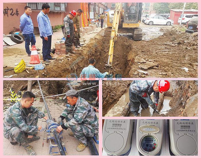 供水集团为将军18栋住宅楼更换管线 安装无线远传水表