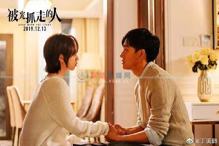 抚顺籍亚洲新人影帝丁溪鹤   2019年接拍的2部电影即将上映