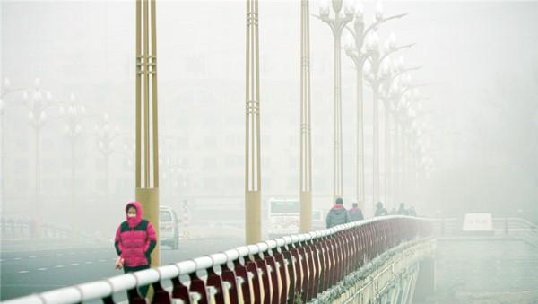 (组图)今天抚顺:大雾橙色预警  中度污染