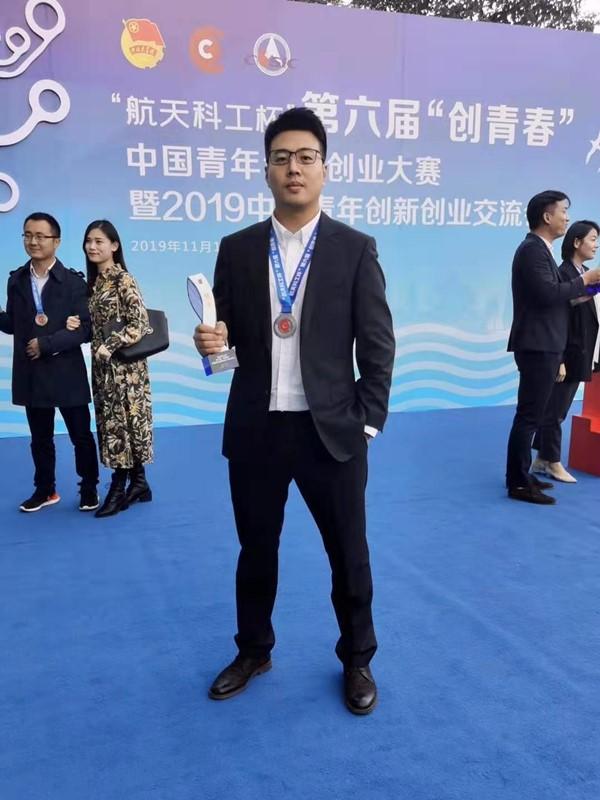 近10年来抚顺创新创业项目最高奖项  抚顺青年企业家在全国获银奖