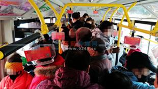 撫順實施市民坐公交掃碼實名登記 有乘客嫌麻煩不情愿