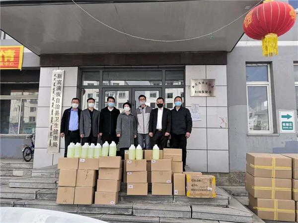 民进会员企业向新宾捐赠防护物资