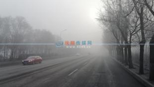"""抚顺今晨局部地区出现大雾天气 雾后的""""抚顺蓝""""别样美"""