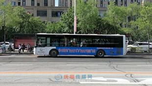 裕城路东路面修竣 15路等公交恢复原线运行