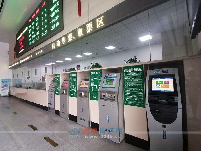 抚顺北站又有18趟列车限时停运 出行市民请安排好出行计划