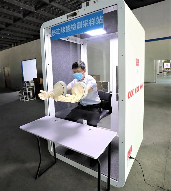 辽宁首台移动核酸检测采样站在沈抚示范区投产 采样站长这样儿