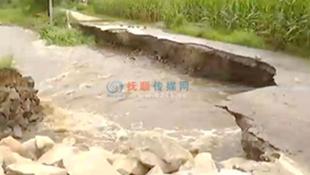 【快讯】抚顺东部强降雨致7031人受灾 清原新宾正全力救灾