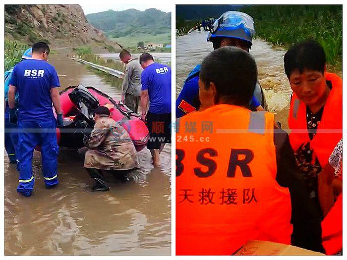 村民回家遇洪水被困 新宾红十字蓝天救援队紧急救援