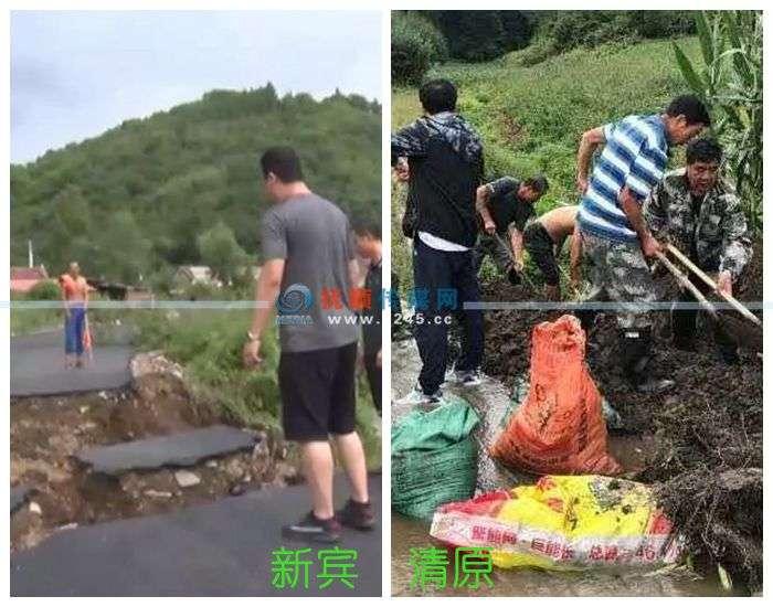 清原新宾两县积极抢险救灾 同时备战新一轮暴雨台风