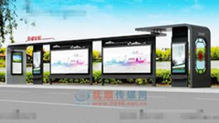 快看看!市政府和劳动公园公交站亭设计图来啦