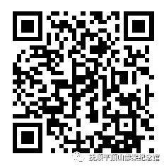 """抚顺平顶山惨案纪念馆受邀参与全国""""革命文物的保护与利用""""专题展览"""