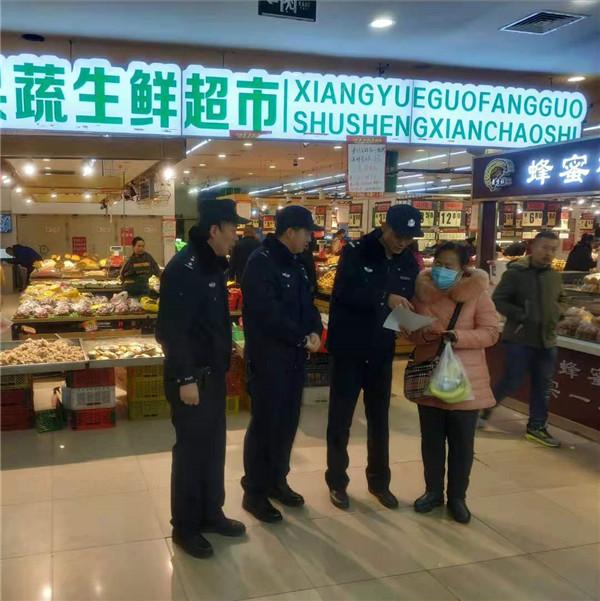 东洲公安分局巡特警大队联合万新派出所推进法治化营商环境建设