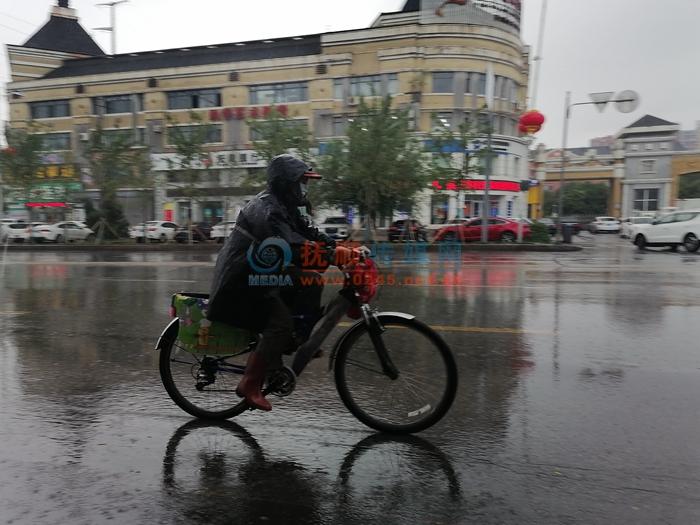 抚顺这雨还没完 先看看限时雨情监测量