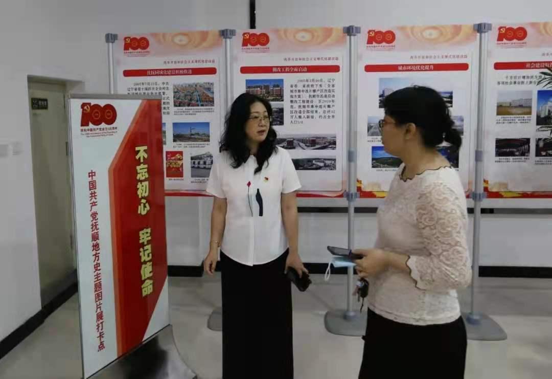 庆祝中国共产党成立100周年主题图片展将如约而来 这些事项你需要知道