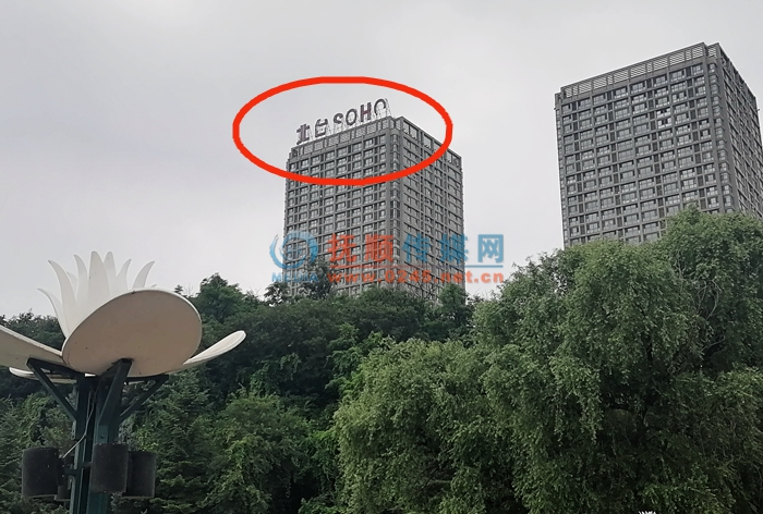 地标住宅楼顶亮化字残缺不全 或修或拆请处理