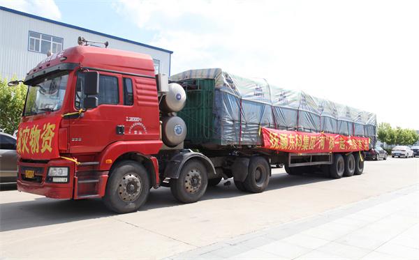 抚顺东科集团救援物资发往河南灾区