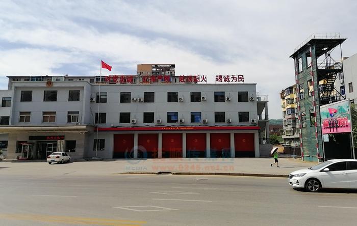 """抚顺市消防救援事业发展""""十四五""""规划出炉"""
