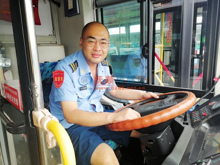老人找记者要表扬公交司机 发生了啥暖心事呀?