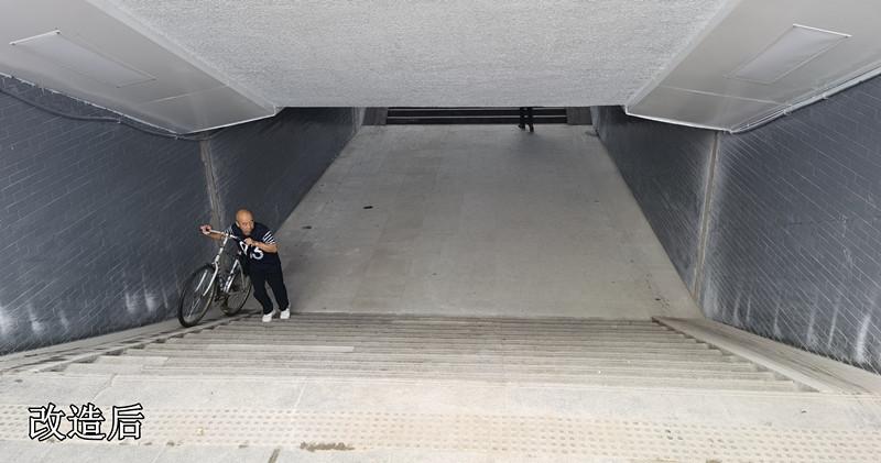 积水问题彻底解决!李石寨火车站下穿桥人行通道改造完工