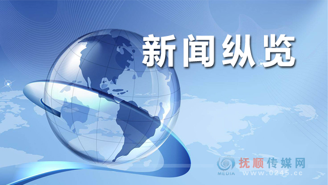 """抚顺籍企业家从天津采购10吨消毒液原液日夜兼程送回""""家"""""""