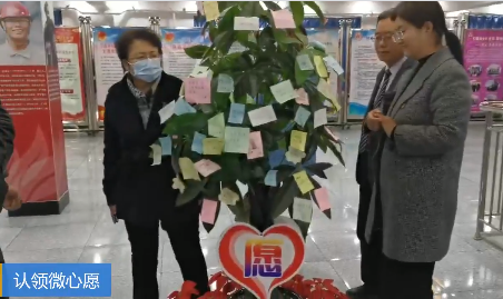 情暖寒冬 抚顺市委党校培训班学员为29位贫困户圆梦微心愿
