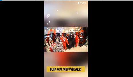 春节档电影走起! 抚顺市民观影热情高涨