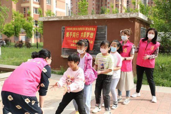 沈阳这个区开展关爱困境、留守儿童志愿服务活动