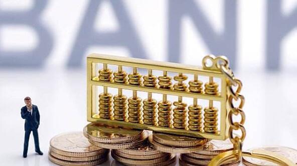 14家银行理财子公司已开业